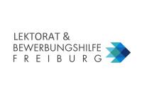 Logo BWHF